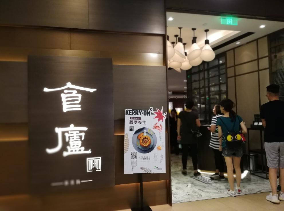 China Kitchen Espanola Menu