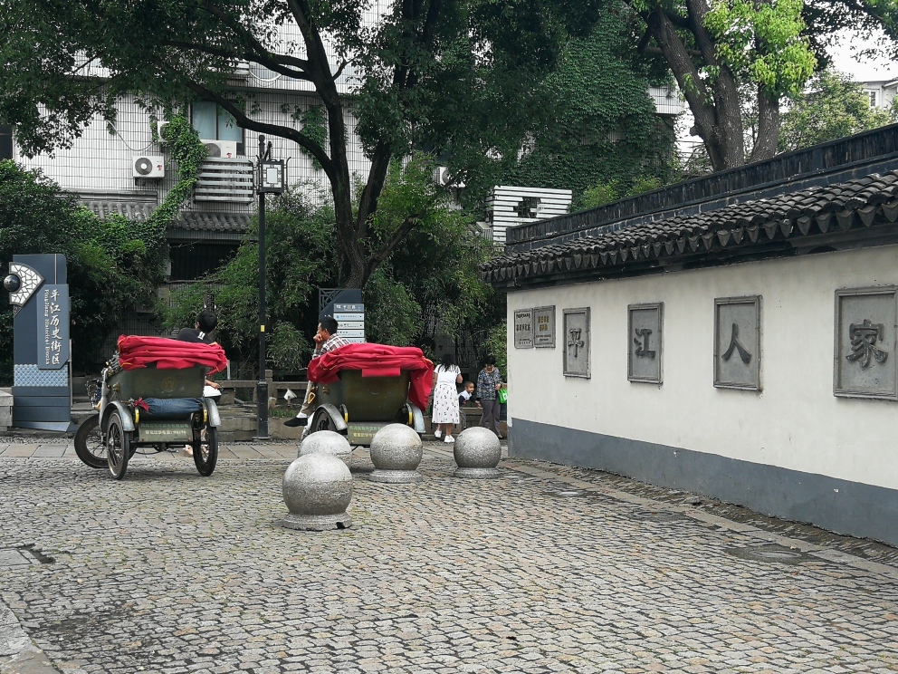 Quick Trip to Suzhou (苏州)